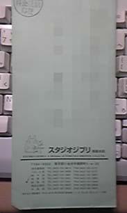 DVC00320.JPG
