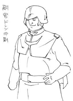 コンドム設定副官ドレン中尉.jpg