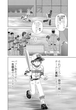 バット引き万歳!.jpg
