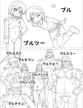 プル一族原稿線画.jpg