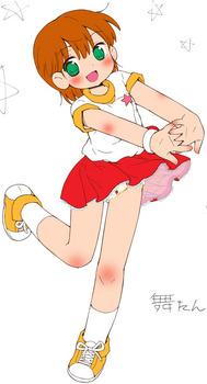 マジカルエミ香月舞たん下地B1.jpg