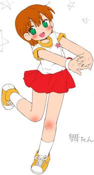 マジカルエミ香月舞たん下地3.jpg