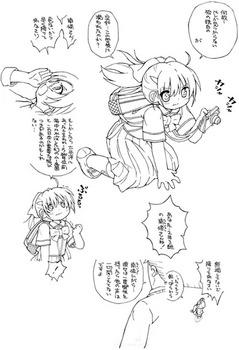 モアムー04P.jpg