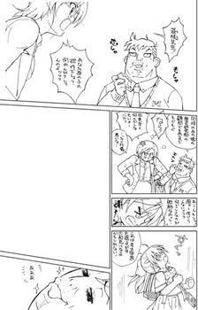 モアムー05P.jpg