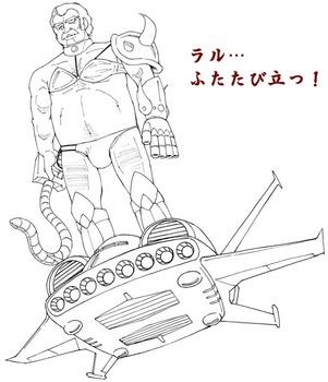 ラル&ドダイYS線画.jpg