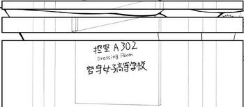 充電12P背景線画.jpg