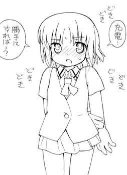 充電6Pキャラ線画胡桃.jpg