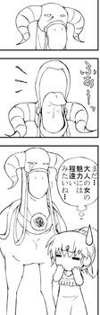 大人の魅力線画完成3.jpg
