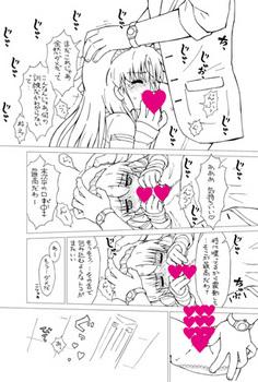 拒8P線画.jpg