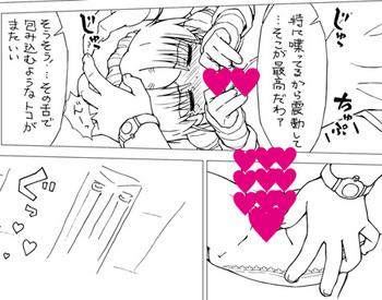 拒8P線画3.jpg