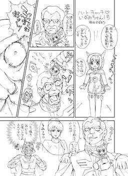 松本イズミ線画.jpg
