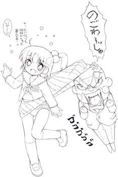 沙麻代ちゃん&ちゃま線画.jpg