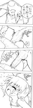 火10P差分線画B2.jpg