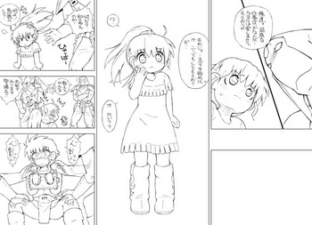 火4Pキャラ線画.jpg