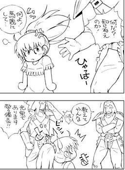 火4Pキャラ線画チュルル他.jpg