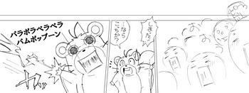 舞ハツ4-1P差分コマ用線画.jpg