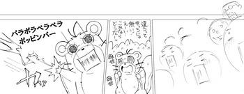 舞ハツ4-2P差分コマ用線画.jpg