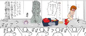 舞ハツ4-3P差分コマ用下地.jpg