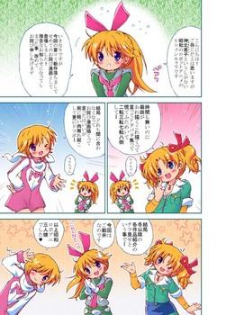詫び漫以降制作紹介用.jpg