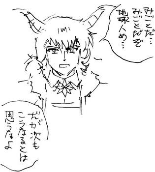 いたずら書きハイネル.jpg