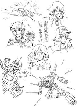 コズモレンジャーJ9.jpg