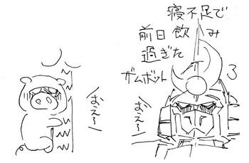 ザンボット&おだてブタ.jpg