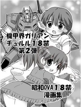 漫画レポートC94用.jpg