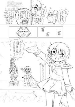 舞ハツ2P線画1.jpg