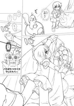 舞ハツ3P線画1.jpg