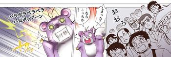 舞ハツ4-1P差分コマ用完成1.jpg