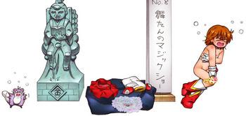 舞ハツ4-3P差分コマキャラカラー完成.jpg